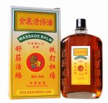 Golden Woo Lok Massage Balm Essential Oil Made in Hong Kong Woodlock